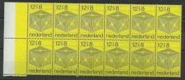 Plaatfout  965 PM + PM3 in Blok Postfris (nieuw in Mast 2013)