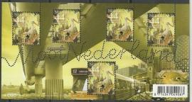 Nvph 2517 Mooi Nederland Den Haag Postfris
