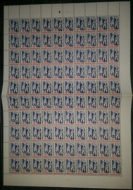 Nvph 855 postfris in vel van 100 met plaatfouten