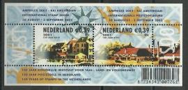 Nvph 2010 150 Jaar Postzegels in 2002 Postfris
