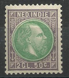 Nederlands Indië  16F 12½ × 12 2½ Gld Willem III Ongebruikt (1)