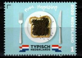 """Nvph 3841  """"Typisch Nederlands"""" - Hagelslag 2020 Postfris"""