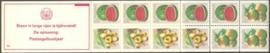 SR Postzegelboekje 6bq Postfris