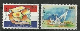 Aruba 330/331 50 jaar Statuut voor het Koninkrijk Postfris