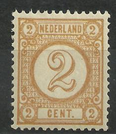 Nvph  32F (12½×12½) 2 ct Cijferzegel 1876-1894 Postfris (1)  + Certificaat