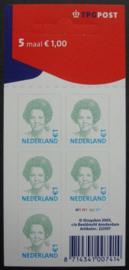 Nvph Va2042 5 × 1,00 euro TPG Logo Postfris (W1W1W2W1)