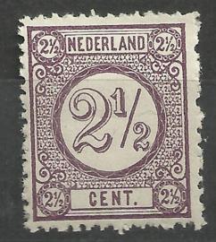 Nvph  33b (donkerviolet) 2½ ct Cijferzegel 1894 Postfris (2)