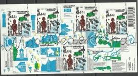 Nvph 2637 Mooi Nederland Assen Postfris