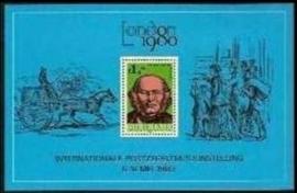 Suriname Republiek 209 Blok Int. Postzegeltent. Londen 1980 Postfris