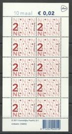Nvph V2034dc 10 × 2ct Bijplakzegels Logo PostNL 2011 Postfris