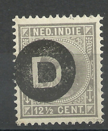 Nederlands Indië Dienst  2 12½ct 1892-1897 Postfris (1)