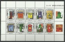 Aruba 554/563 Brievenbussen 2011 Postfris