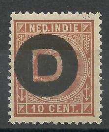 Nederlands Indië Dienst  1 10ct 1892-1897 Postfris (1)