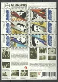 Nvph V2967/2972b Grenzeloos Nederland Indonesië Postfris