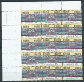 Plaatfout 1091 PM3  in blok Postfris