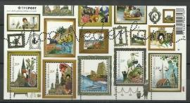 Nvph 2442 Verzamelvel Mooi Nederland Postfris