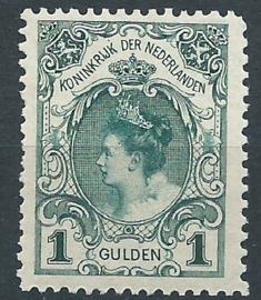 Nvph  49 Inhuldigingszegel Koningin Wilhelmina Postfris (1) + Certificaat
