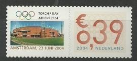 Nvph 2271 Bedrijfspostzegel Postfris