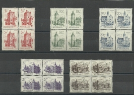 Nvph 568/572 Zomerzegels 1951 in Blokken Postfris