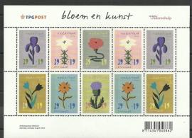 Nvph V2252/2257 Zomerzegels 2004 Postfris