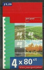 PZB 50 Postfris