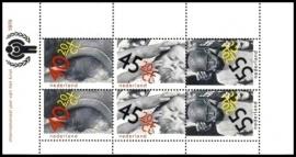 Nvph 1190 Kindervel 1979 Postfris