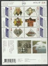 Nvph V3198/3203a Grenzeloos Nederland Japan Postfris