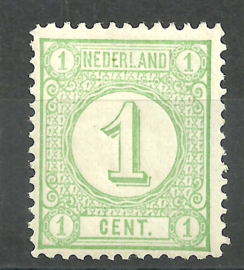 Nvph  31F 1 ct (12½ × 12½) Cijferzegel 1894 Postfris (1)