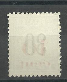 Suriname P 15 Hulpuitgifte 1886 Type III Ongebruikt (1)