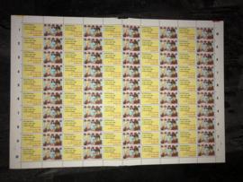 Nvph. 1201 Filatelie (Nvph show en Jupostex) in vel van 100 met plaatfouten (1)