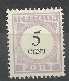 Suriname P 10 5ct Type II Ongebruikt (1)