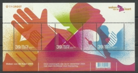 Plaatfout 2284c PM Blok Postfris