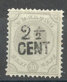 Curacao  25 2½ ct op 30 ct Hulpzegel Ongebruikt