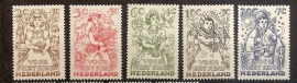 Nvph 544/548 Kinderzegels 1949 Postfris