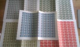 Nvph 889/893 postfris in vellen van 100 met plaatfout