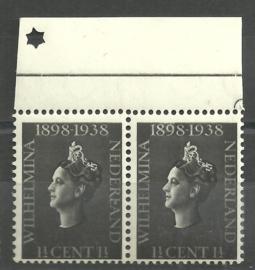 Nvph 310 1½ ct Jubileum met  knip 1 + plaatfout P1 Postfris (1)