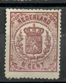 Nvph  16A 1½ct  Wapenzegel 1869/1871 (Olie-achtige druk) Ongebruikt (1)