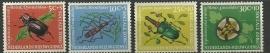 Nieuw Guinea 69/72 Sociale Zorg Postfris