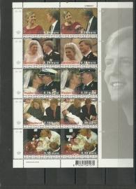 Nvph V2272/2281  Koninklijke Familie III Postfris
