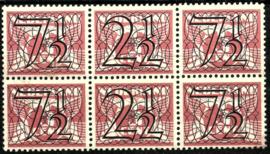 Nvph 356f Guilloche in blok van 6 Ongebruikt(1)