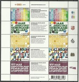 Nvph V2816/2820 Jubileumzegels 2011 Postfris