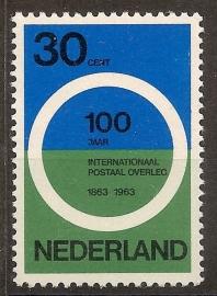 Nvph  791 100 Jaar Int. Postaal Overleg Postfris