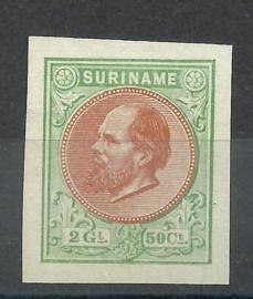 Suriname   7a 2½ Gld Haarlemse Kleurproef ( Gekozen kleur) Ongebruikt (1)