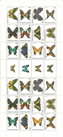 Nederlandse Antillen V1427/1438 Vlinders 2003 Postfris