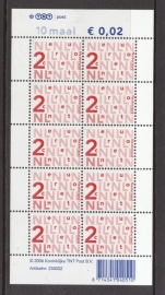 Nvph V2034cc 10 × 2ct Bijplakzegels Logo TNT Postfris (L-Fosforbalk)