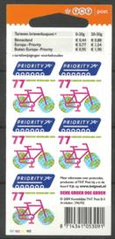 Nvph Vbaa2621 Priorityzegels 2009 Postfris (W2W2W2W2, kleerhanger)