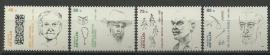 Nederlandse Antillen 1127/1130 Verdienstelijke Personen 1996 Postfris