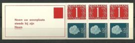 PZB  8cF Postfris + Telblok