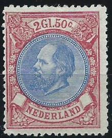 Nvph  29A 2½ Gld Koning Willem III 1872-1888 Ongebruikt (1)