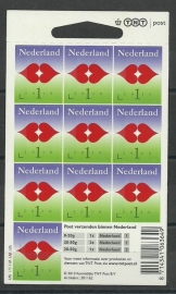 Nvph V2745 10 × Liefde TNT Logo Postfris